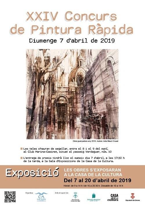 Exposició XXIV Concurs de Pintura Ràpida
